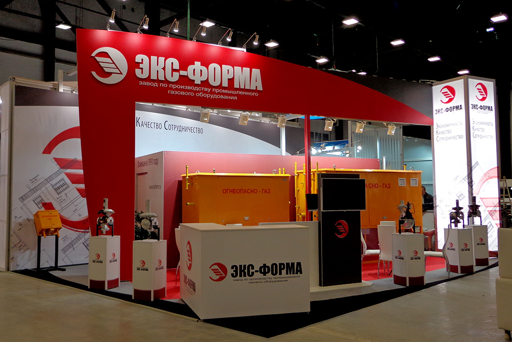 ООО ПКФ ЭКС-ФОРМА на выставке Саратовского индустриального форума